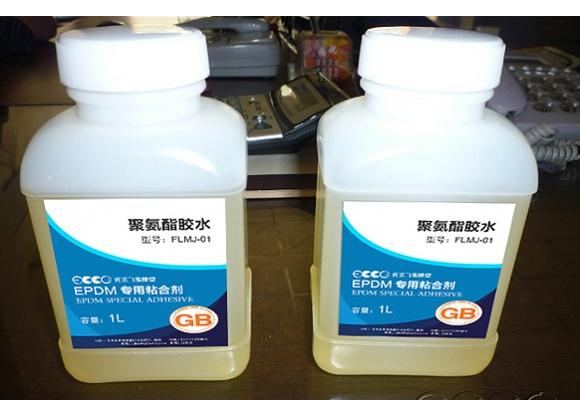 聚氨酯胶水,面胶